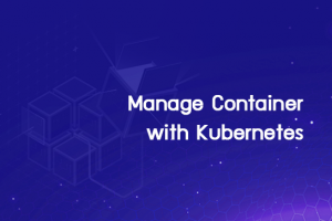 Manage Container with Kubernetes